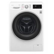 Пералня със сушилня, LG F4J6TG1W, Енергиен клас: A, 8кг пране / 5кг сушене