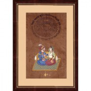 Mughal Period Love Scene of King Queen Sitting on a Royal Mat Indian Miniature Painting on Old Court Stamp Paper with Frame