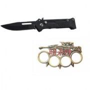 prijam Pocket Knife F-138 (16cm) Model & Top Model Knuckle Punch Pack of 2 Products