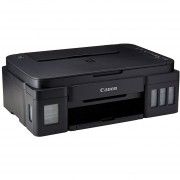 MULTIFUNCIONAL CANON G3100 TINTA CONTINUA WIFI (0630C004AA)