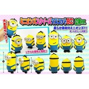 MINIONS Minions soft type squeeze mascot with ball chain 3 types
