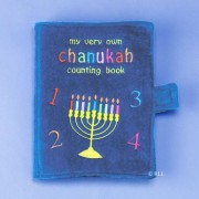 My Very Own Soft Plush Chanukah Counting Book Fun & Educational!