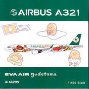 "PHX1585 1:400 Phoenix Model Eva Air Airbus A320 REG #B-16205 ""Gudetama"" (pre-painted/pre-built)"