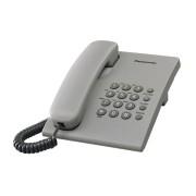 Стационарен телефон Panasonic KX-TS500 - сив
