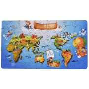 Wooden Jigsaw Puzzles - Around World Hartmaze Hm-03 (2018 New Design) Online Map Including 78 Color Unique Shape Pieces For Kids,Best Family Puzzle Game Play Collection.