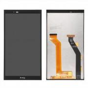 Дисплей + Тъч скрийн за HTC One E9