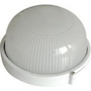 Lampa de iluminat pentru tavan