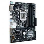 Дънна платка ASUS PRIME B250M-A, Intel LGA 1151, DDR4, PCI Express