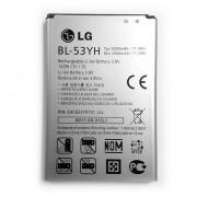 Батерия за LG G3 - Модел BL-53YH
