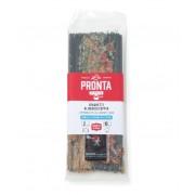 【La Pronta/ラ・プロンタ】いかすみスパゲッティ