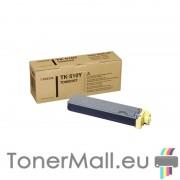 Тонер касета Kyocera TK-510Y (Yellow)