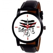 idivas 109 WHITE DIAL BLACK LEATHER BROWN STRAP MAHADEV WATCH FOR BOYS MEN 6 MONTH WARRANTY