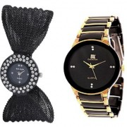 TRUE CHOICE NEW LOVE COMBO ANALOG WATCH FOR CUPEL.