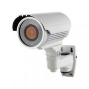 AHD камера Longse LIA60EHTC130J, куполна, 1.3 Mpix(1280x960@25fps), 2.8mm обектив, външна IP66 защита