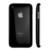 Заден капак за iPhone 3G 16GB,черен с лайсна