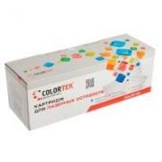 Картридж Colortek CF531A № 205A голубой