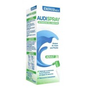 Diepharmex Sa Audispray Adult S/gas Ig Orecc