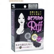 KOBAYASHI Вкладыши гигиенические для одежды (черные), 20 шт.