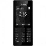 Двусимов мобилен телефон NOKIA 216 DS BLACK
