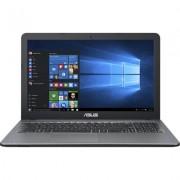 "Лаптоп ASUS VivoBook X540YA-XX008T 15.6"" HD, AMD E2-7110, 4 GB, Silver"