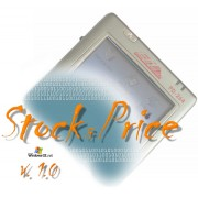 Software per Windows CE creato per gestire prodotti con Software gestionale con acquisizione e dati batch o wirless