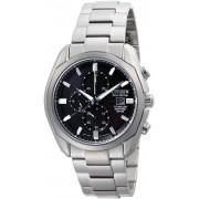 Ceas Citizen Titanium CA0020-56E