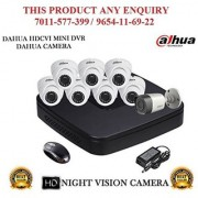 Dahua 1 MP 8CH DVR + Bullet Camera 1Pcs and Dome Camera 7Pcs CCTV Combo