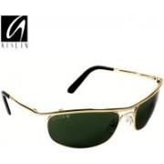 Aislin Oval, Wrap-around Sunglasses(Green)