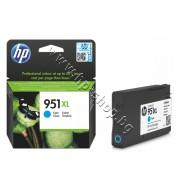 Мастило HP 951XL, Cyan, p/n CN046AE - Оригинален HP консуматив - касета с мастило