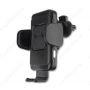 4smarts VoltBeam tapadókorongos vezeték nélküli univerzális autós tartó, 2A, fekete