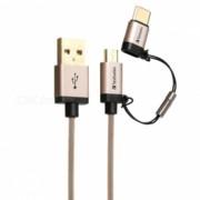 Cable de USB a USB / Tipo-C de Verbatim de 120 cm 2-en-1 - Dorado