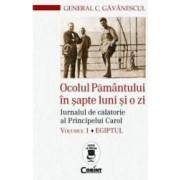 Ocolul pamantului in sapte luni si o zi - Vol.1 Egiptul - General C. Gavanescu