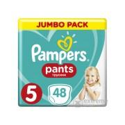 2+1 paketne Pampers Pants Jumbo Pack pelene-gaćice, 5 veličina, 48 kom.
