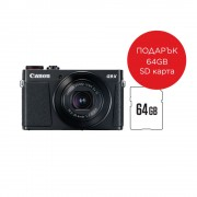 Canon Powershot G9 X Mark II [1717C002AA_SR64UZ] (на изплащане)