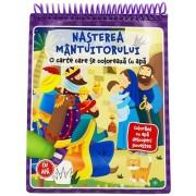 Nasterea Mantuitorului carte de colorat cu apa