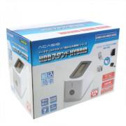Multi-fonction Communicator USB 3.0 2,5 pouces / 3,5 pouces SATA HDD Station d accueil, Fonction Intelligent de sommeil de soutien (Blanc)
