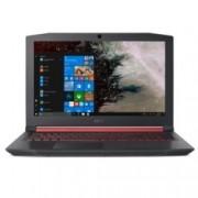 "Лаптоп Acer Aspire Nitro 5 AN515-52-76W8 (NH.Q3LEX.029), шестядрен Coffee Lake Intel Core i7-8750H 2.2/4.1 GHz, 15.6"" (39.62 cm) Full HD IPS Anti-Glare Display & GF GTX 1050Ti 4GB, (HDMI), 8GB DDR4, 256GB SSD & 1TB HDD, 1x USB Type-C, Linux"