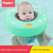 2018 High quality safety baby need not inflatable floating green ring round the neck round floating ring toy baby swimming pool