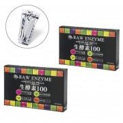 スパトリートメント 生酵素100 2箱セット+3包【QVC】40代・50代レディースファッション