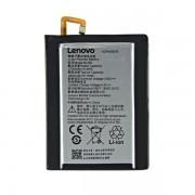 Lenovo BL260 Оригинална Батерия за Vibe S1 Lite