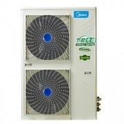 Midea MHC-V16W/D2N1 Monoblock 1 fázisú hõszivattyú 16 kW-os