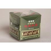 Gunpowder tea - a zöld teák atyja 125g
