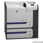 Printer, HP Color LaserJet M551xh Enterprice, Color, Laser, Duplex, Lan (CF083A)