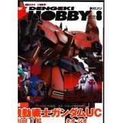 BANDAI Model Kit Dengeki Hobby Magazine Agosto 2014 Libro