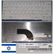 Clavier Qwerty Hébreu / Hebrew Pour ACER ASPIRE AS2920 2920 AS2420 2420 2920Z Seires, Blanc / White, Model: NSK-A9V0H, P/N: 9J.N4282.V0H, KB.INT00.219