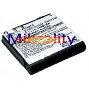 Bateria HTC Magic 1340mAh 5Wh Li-Ion 3.7V