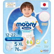 Moony Megabox Трусики для мальчика XL (12-18 кг) 76 шт.