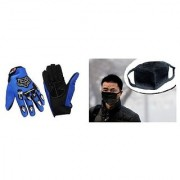 Combo Blue Knighthood Gloves+Anti pollution face mask