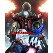 DEVIL MAY CRY 4 - SPECIAL EDITION - STEAM - PC - WORLDWIDE