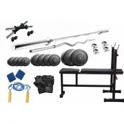 Protoner 40 Kgs PVC weight with 3 in 1 Bench home gym package
